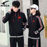 情侶運動套裝男運動服青年女休閒開衫衛衣