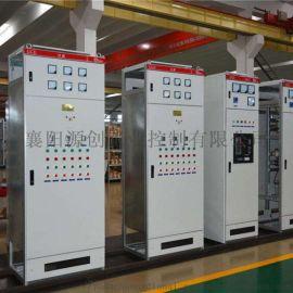 低压开关柜 低压电气控制柜  低压配电柜 低压柜
