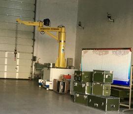 折臂式悬臂式电动平衡器 自立式组合式智能悬臂起重机
