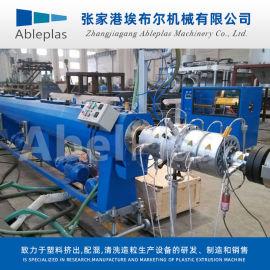 塑料挤出设备 PVC一出四管挤出生产线