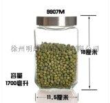 方形密封罐储物管杂粮罐厨房收纳罐茶叶罐玻璃瓶