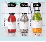 网红饮料瓶牛乳瓶草莓奶昔瓶果汁瓶饮料瓶酸奶瓶密封瓶