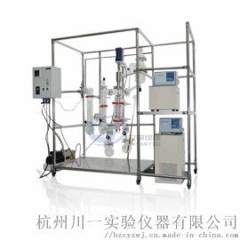 实验型薄膜蒸发器AYAN-B100食品蒸馏釜