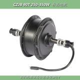 常州佳博电机90T后驱电动车电机有齿电机旋飞 电动自行车电机厂家 轮毂电机功率250-350W支持定制