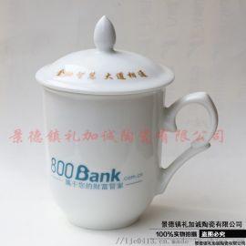 礼加诚陶瓷LJCTC7-778定制陶瓷礼品茶杯