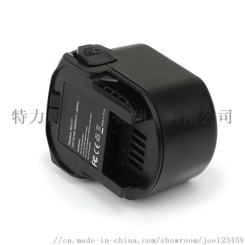 供應18V3.0Ah電動工具電池鎳 電池廠家可定製