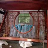 香满楼仿木纹铝花格窗 中式隔断铝合金屏风定制