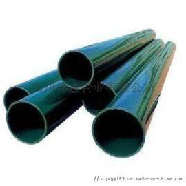 AGR管道管材新型塑料管