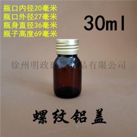 玻璃瓶药瓶棕色瓶口服液瓶  瓶中药瓶遮光瓶密封瓶