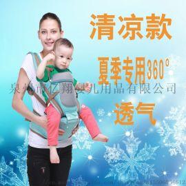 爱婴好孩子抱抱熊爱诺咪   背带腰凳 多功能背带四季通用1605网布
