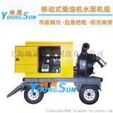 8寸铸铁柴油机水泵 上海咏晟500立方柴油机水泵