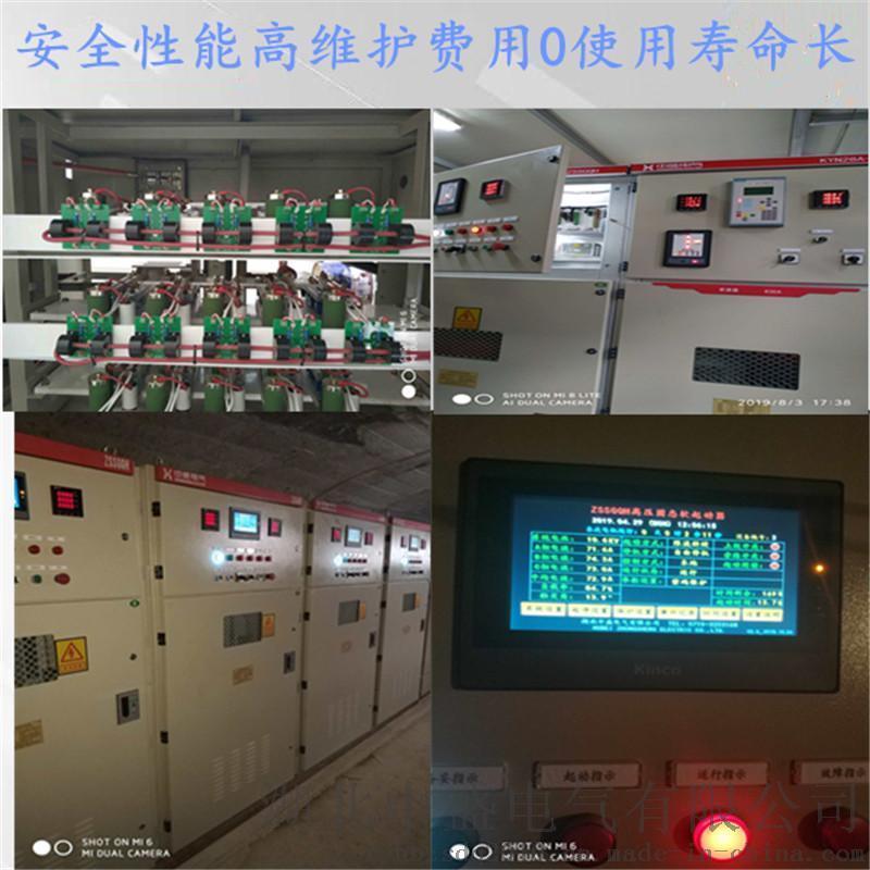 VS1手車式斷路器控制櫃 一體化高壓固態軟啓動櫃