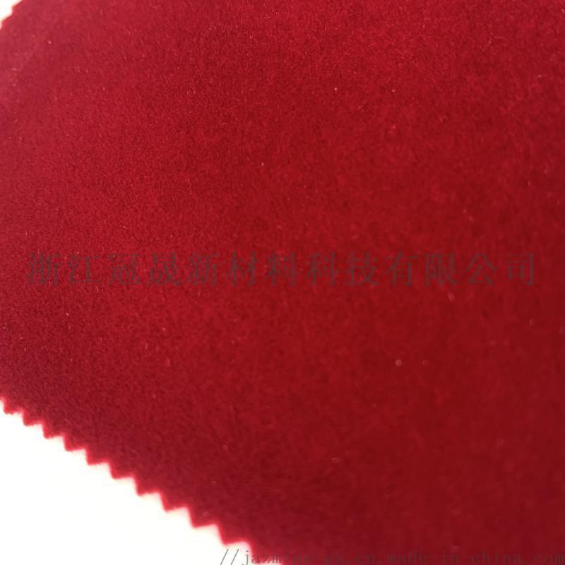 針織底長毛植絨布 背膠絨布