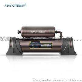 阿帕尼前置过滤器、不锈钢净水器、进口净水器