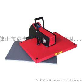 转印设备高压平板烫画机热升华服装印花转印