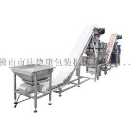 五金螺丝包装机 家具螺丝包装机 全自动螺丝包装机