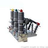 吉林10KV真空断路器ZW32-12/630A ZW32Y-12真空断路器产品价格