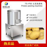 离心式土豆去皮机 滚桶芋头去皮机