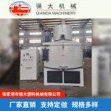 SHR高速混合机 PVC混料机 塑料管材生产线