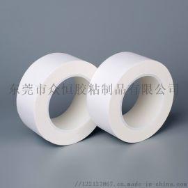 电池易拉双面胶 乳白色抗震胶带