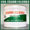 环氧玻璃鳞片铁红防锈底漆、生产销售、涂膜坚韧