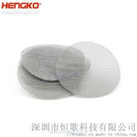 恒歌厂家供应高强度防爆片性能稳定不锈钢过滤网片