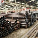冶鋼15CrMoG高壓鍋爐管114*12