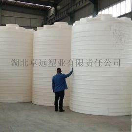 加厚塑料水箱储水罐20吨大容量