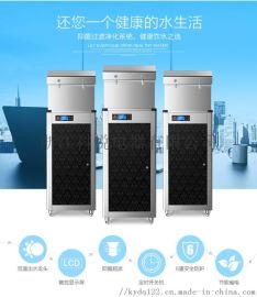 壓縮機製冷飲水機