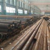 包鋼K55合金鋼管133*18 合金鋼管廠