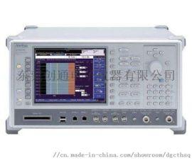 租售安捷伦N9020A信号分析仪