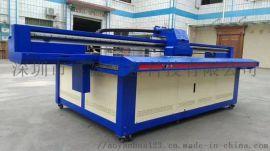 PVC亚克力板UV打印机