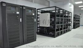 充电架 电池钢架 蓄电池架 UPS不间断电源架