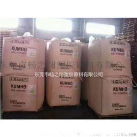 供应ABS增韧相容剂,韩国锦湖高胶粉HR-181