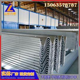 江西波形梁钢护栏生产工厂 多规格侧护栏板