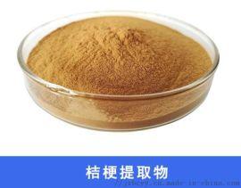 桔梗提取物 规格 水溶性粉末 工厂现货