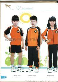 成都工厂团体运动套装成都学校定做校服