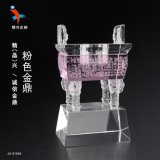 粉色水晶鼎 乔迁周年活动喜庆摆件 刻字定制鼎