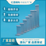 鋁錳鎂屋面板支架 屋面鋁鎂錳板支座價格