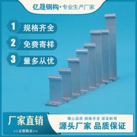 铝锰镁屋面板支架 屋面铝镁锰板支座价格