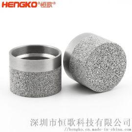 恒歌加工定制耐酸碱腐蚀不锈钢微孔过滤器
