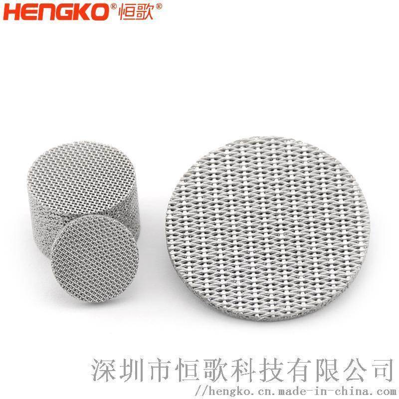 316L不鏽鋼五層網濾芯, 耐高溫防腐易清洗網濾片