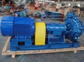 自贡自泵水泵高扬程耐磨合金泥浆泵渣浆泵杂质泵灰渣泵