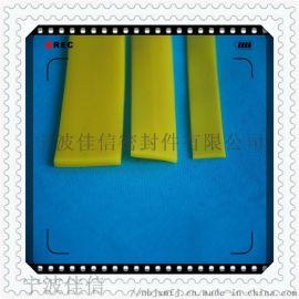 硅胶发泡平板密封条耐高温海绵条方型垫条扁条电箱柜