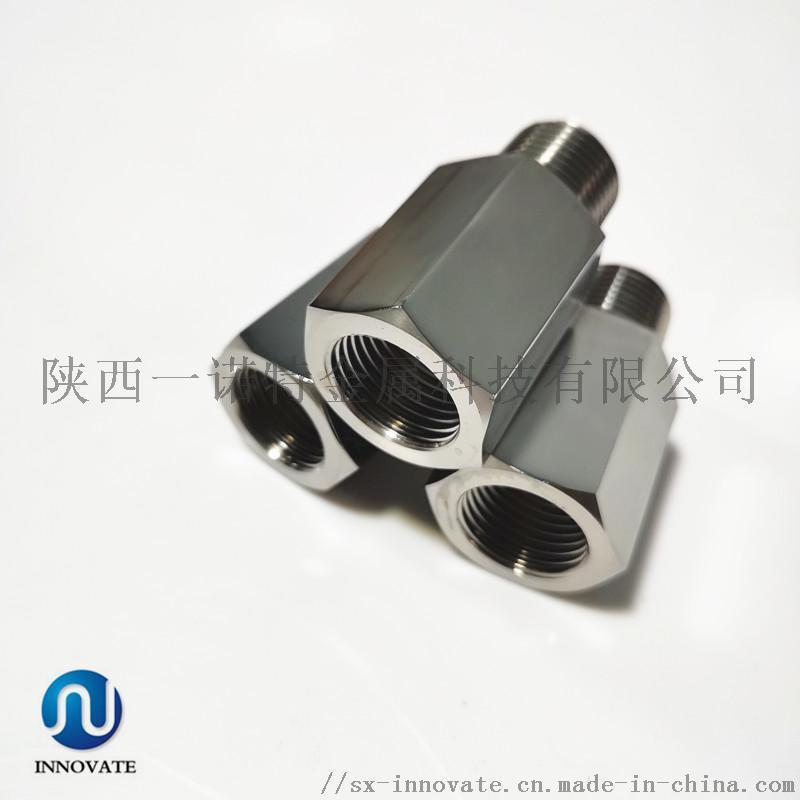 鉬螺栓螺母 六方螺母 鉬套管 一諾特鉬螺栓螺母