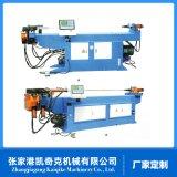 江蘇廠家直銷單頭液壓彎管機