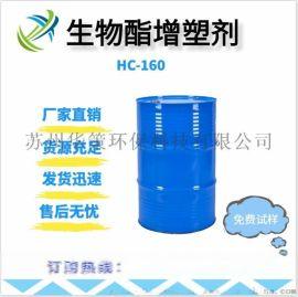 上海PVC汽车脚垫专用不粘机头环保增塑剂
