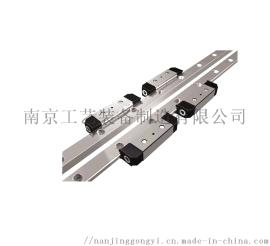 南京艺工牌现货GGF分离型滚动直线导轨副
