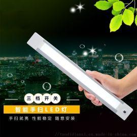 LED手扫感应灯、橱柜灯、床前灯
