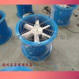 玻璃钢轴流风机FT35-11-5/6.3排风机